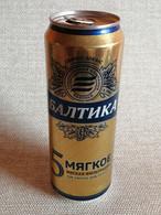 """KAZAKHSTAN.  BEER CAN   """"BALTIKA 5""""  CAN..450ml. - Cans"""