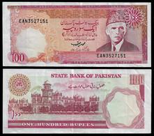 PAKISTAN BANKNOTE - 100 RUPEES (1986) P#51 VF/XF (NT#04) - Pakistan