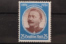 Deutsches Reich, MiNr. 543, Postfrisch / MNH - Nuevos