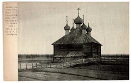 Russian Imperial City Arkhangelsk Церковь в Ижмe Архангельск Vintage PC1910s - Rusia