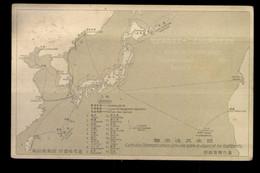 Japan, Tokio, 1877 - 1902, UPU, Postverbindungen - Unclassified