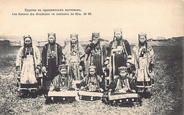 Russia - Buryat Women In Party Attire - Publ. Unknwon 89. - Russland