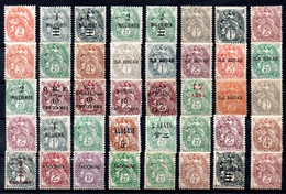 Lot Type BLANC (40 Timbres) - Neufs **/* - MNH/MH - Collections