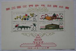 Volksrepublik China 1961 Tischtennis WM Block 7 Postfrisch (111265) - Sin Clasificación