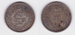 1 Yang Silber Münze Korea 1898 Ss+ KM 1119 (128655) - Other - Asia