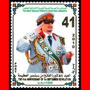 LIBYA 2010 THE LAST Gaddafi's Revolution Issue WITHDRAWN/DESTROYED IN LIBYA !!! - Libya
