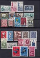 ITALIA REPUBBLICA 1958 ANNATA COMPLETA MNH ** - 1946-60: Nuevos