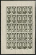 MAROC N° 98 + 99 + 100 En TROIS FEUILLES De 25 Exemlplaires NEUFS SANS CHARNIERE ** (MNH). Qualité TB - Unused Stamps
