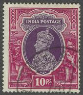 India. 1937-40 KGVI, 10r Used. SG 262 - 1936-47  George VI