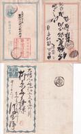 JAPAN - ENTIERS POSTAUX - 2 CARTES (DONT UN REPIQUAGE AU DOS)+ 1 LETTRE ! - Postcards
