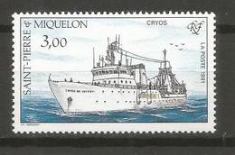 Timbre St Pierre Et Miquelon Neuf ** N 550 - Unused Stamps