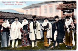 SALUTARI   DIN ROMANIA  PORT NATIONAL DIN RUCAR - Rumania