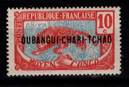 Oubangui - YV 5 N** - Nuevos