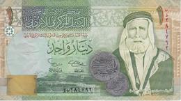 BILLETE DE JORDANIA DE 1 DINAR DEL AÑO 2002  (BANKNOTE) - Jordan