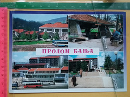 KOV 160-1 - PROLOM BANJA, Serbia, BUS, AUTOBUS - Serbia