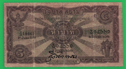THAILAND 5 BAHT BANKNOTE SERIE 2 TYP 2 1929 - Thailand
