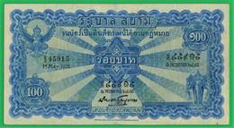 THAILAND 100 BAHT BANKNOTE SERIE 2 TYP 2 1932 VERY RARE - Thailand