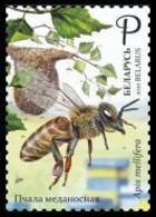 Weissrussland / Belarus / Biélorussie /BIAŁORUŚ 2020 MI.1368**, MA1373,YVERT..Beekeeping In Belarus. Fauna. Western Hon - Belarus