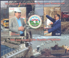 2021. Tajikistan, 30y Of Republic Tajikistan, S/s Perforated, Mint/** - Tayikistán