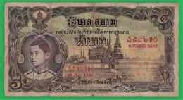 THAILAND 5 BAHT BANKNOTE SERIE 3 TYP 2 KING RAMA 8 1936 VERY RARE - Thailand