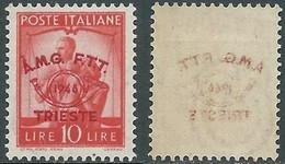 1948 TRIESTE A CONVEGNO FILATELICO 10 LIRE DECALCO MNH ** - RE5-5 - Mint/hinged