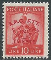 1948 TRIESTE A CONVEGNO FILATELICO 10 LIRE MNH ** - RE14-4 - Mint/hinged