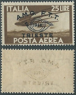 1948 TRIESTE A POSTA AEREA CONVEGNO FILATELICO 25 LIRE DECALCO MNH ** - RE2-5 - Airmail