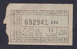 """EGD56006 Egypt / Tram Ticket – """"Tram City"""" Alexandria - Mondo"""
