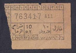 "EGD56009 Egypt / Tram Ticket – ""Tram Raml"" Alexandria - Mondo"
