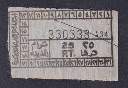 """EGD56019 Egypt / Tram Ticket – """"Tram City"""" Alexandria - Mondo"""