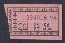 """EGD56029 Egypt / Tram Ticket – """"Tram City"""" Alexandria - Mondo"""