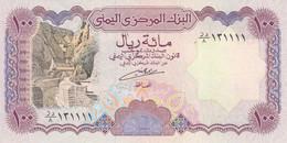 YEMEN 100 RIAL 1993 P-28 Sig/#8 GUNAID FANCY SEMI SOLID 131111 UNC */* - Yemen