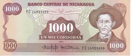 BILLETE DE NICARAGUA DE 1000 CORDOBAS DEL AÑO 1985 SIN CIRCULAR (UNCIRCULATED)  (BANK NOTE) POLIMERO - Nicaragua