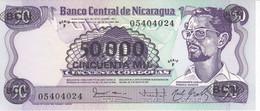 BILLETE DE NICARAGUA DE 50000 CORDOBAS DEL AÑO 1987 SIN CIRCULAR (UNCIRCULATED)  (BANK NOTE) POLIMERO - Nicaragua
