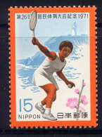 JAPON - N° 1027** - TENNIS - Unused Stamps