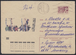 7579 RUSSIA 1971 ENTIER COVER Used CHILD CHILDREN ENFANT ENFANTS KIDS WOMAN FEMME FRAU USSR Sumy Ukraine Mailed 198 - 1970-79