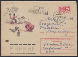7580 RUSSIA 1971 ENTIER COVER Used CHILD CHILDREN ENFANT ENFANTS KIDS WOMAN FEMME FRAU BIRD VOGEL Taube USSR Mailed 199 - 1970-79