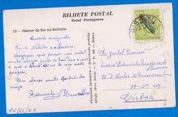 GUINE BISSAU GUINEA GUINEE - Nascer Do Sol No Saltinho, Sunset, USED Insect STAMP TIMBRE 1957 - Guinea-Bissau
