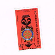 Rotary, MNH,Neuf Sans Charnière. - Nuevos