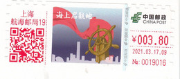 """China 2021, ATM, """"Shanghai - Where Sea Voyage Started In 1919"""" On Mint Postcard, RMB 3.80 - Brieven En Documenten"""