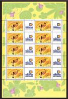 France  F 3634A  * *  TB Vignette Timbres Personnalisés - Personalized Stamps