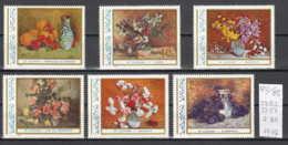 85K97 / 1976 - Michel Nr. 3382-3387 - Paintings: Flowers ** MNH Romania Rumanien - Unused Stamps
