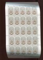 Belgie 1978 1918 Synagoge Brussels Israel Full Sheet MNH Plaatnummer 5 - Volledige Vellen