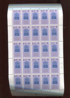 Belgie 1980 1975 Plaeis Der Naties Europa Cept Full Sheet MNH Plaatnummer 4 - Volledige Vellen