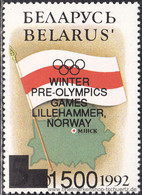 Belarus 1994, Mi. 49-50 I ** - Bielorrusia