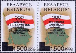 Belarus 1994, Mi. 49 I/II ** - Bielorrusia