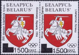 Belarus 1994, Mi. 50 I/II ** - Bielorrusia