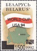 Belarus 1994, Mi. 52-53 I ** - Bielorrusia