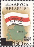 Belarus 1994, Mi. 52-53 II ** - Bielorrusia
