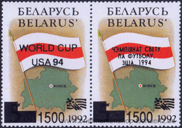 Belarus 1994, Mi. 52 I/II ** - Bielorrusia